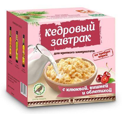 Кедровый завтрак для крепкого иммунитета