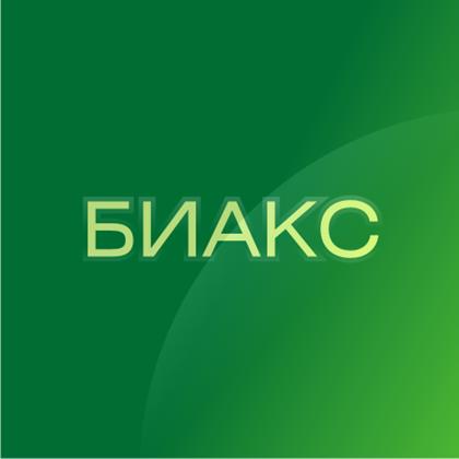 Изображение для производителя Биакс (Красноярск)