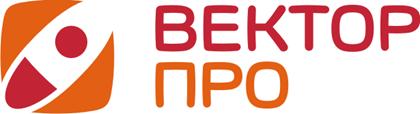 Изображение для производителя ВекторПро (Новосибирск)