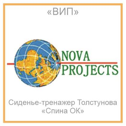 Изображение для производителя ВИП (Москва)