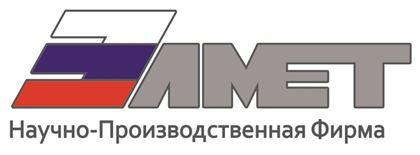 Изображение для производителя Элмет-Спб (Санкт-Петербург)