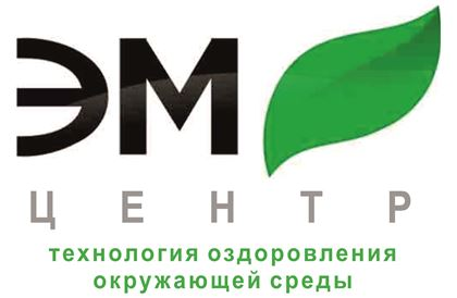 Изображение для производителя ЭМ-центр (Улан-Удэ)