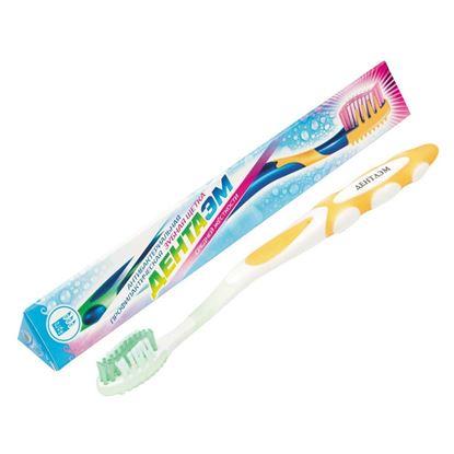Антибактериальная зубная щетка ДентаЭМ