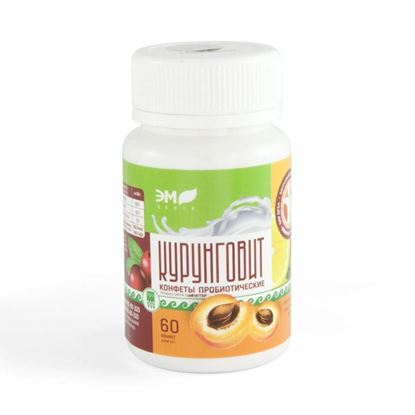 Изображение Курунговит, конфеты пробиотические, 60 шт.