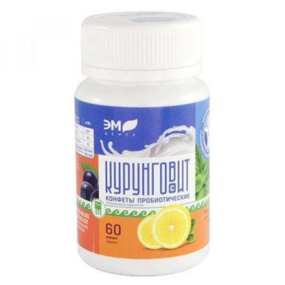 Изображение Курунговит-C, конфеты пробиотические, 60 шт.