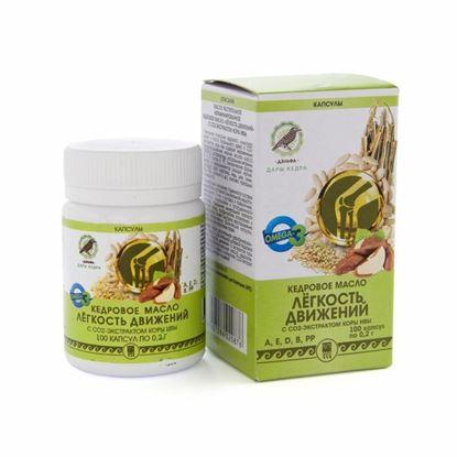 Изображение Кедровое масло «Легкость движений» с экстрактом коры ивы, капсулы, 100 шт.